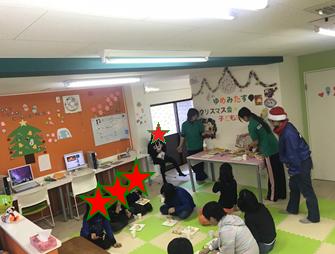 ゆめみたす  ☆クリスマス会・子ども忘年会☆