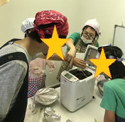 パン作り!!